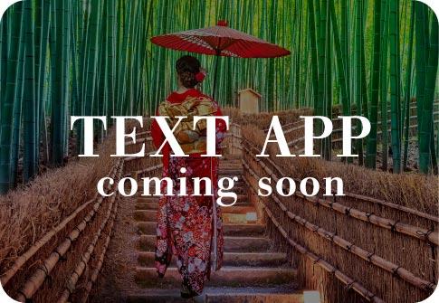 text_app